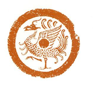 中国陶艺元素矢量图